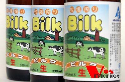 Молочная пиво