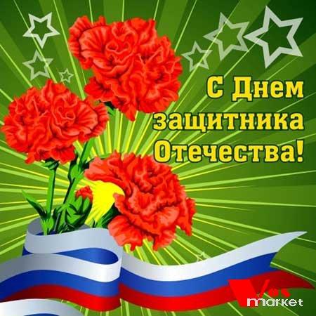 Открытка к празднику советской армии
