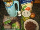 Продукты для приготовления салата