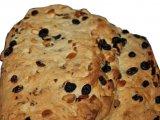 Главное фото рецепта Рождественский кекс