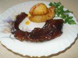 Главное фото рецепта Блюдо из сёмги