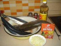 Разделка рыб
