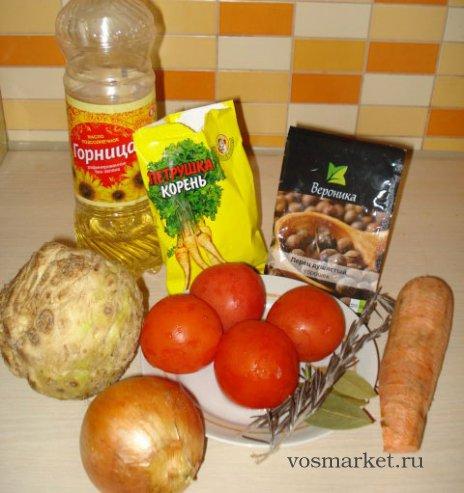 Ингредиенты для приготовления овощного бульона