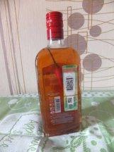 Фото приготовления Перцовка с мёдом