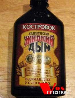 Бутылка жидкого дыма