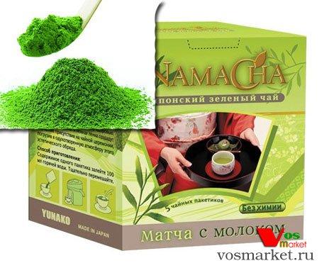 Японский зеленый чай матья