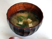 Главное фото рецепта Мисо суп