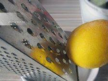 Фото приготовления Замороженный лимон