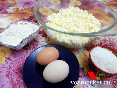 Требуемые продукты для приготовления вареников из творога