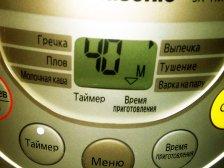 Фото к первому шагу приуготовлению рецепта Ягодный пирог в мультиварке