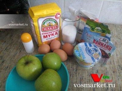 Ингредиенты для пирога из яблок