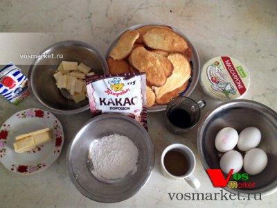 Ингредиенты для десерта Тирамису