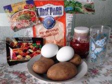 Фото к блюде Вареники с картошкой