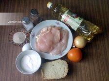 Фото к блюде Котлеты-колечки куриные