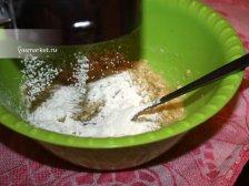 Фото к четвертому шагу приуготовлению рецепта Печенье с кусочками шоколада