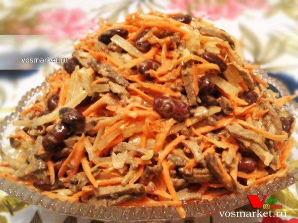 Фото готового блюда: Салат с говяжьей печению