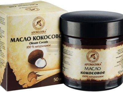 Кокосовое масло из аптеки
