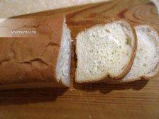 Фото к девятому шагу приуготовлению рецепта Домашний хлеб в духовке
