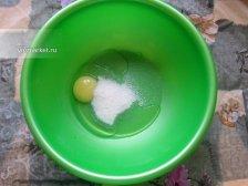 Фото к первому шагу приуготовлению рецепта Домашний хворост