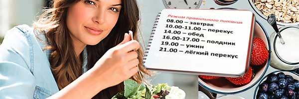 Финская диета и меню