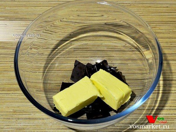 Фото Шоколадный брауни пирог шаг 2