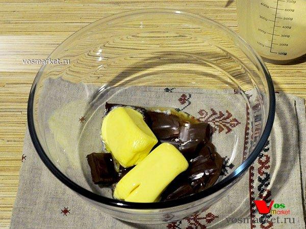 Фото Шоколадный брауни пирог шаг 3